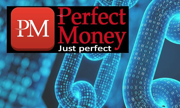 Perfect Money логотип