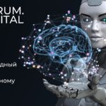 forum digital ai